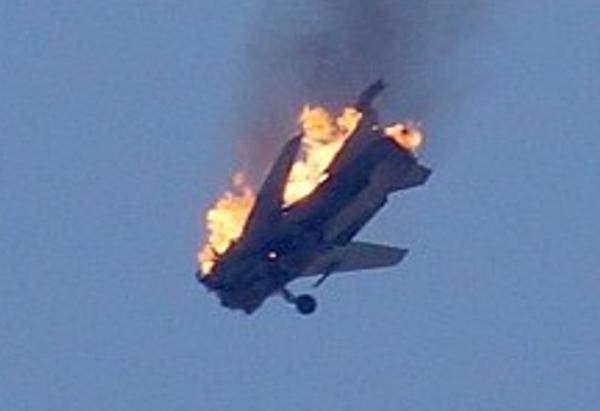 Сирия сбили самолет