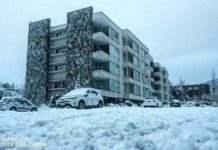 снег чили