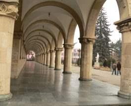 Аркада Дома музея Сталина