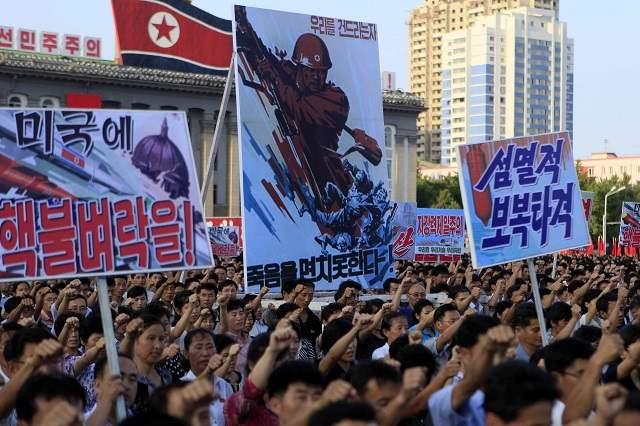 Северная Корея ополчение
