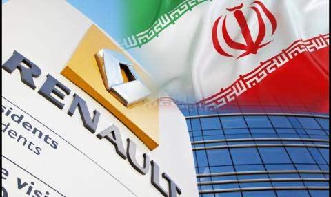 Рено Иран