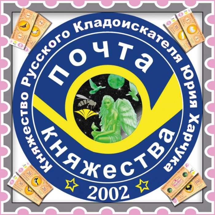 Юрий Харчук