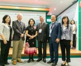 Всемирный конгресс по информационным технологиям