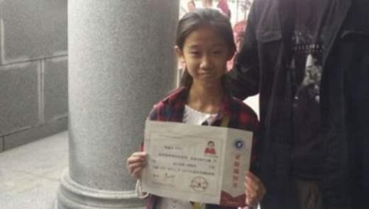 Девочка Китай