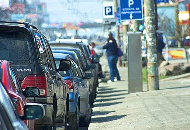 Киев парковка