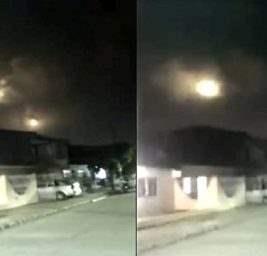 Колумбия НЛО