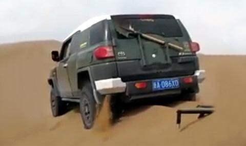 авто в песке