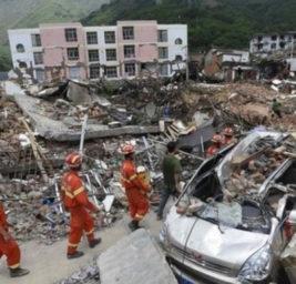 Землетрясение индонезия