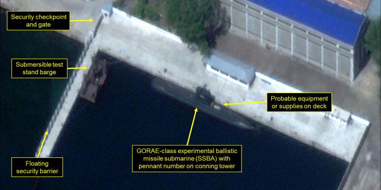 Северная Корея подводная лодка