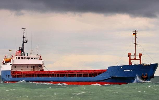 судно Крым