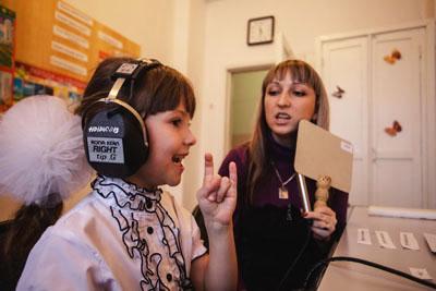 сурдопедагогика и слуховые аппараты