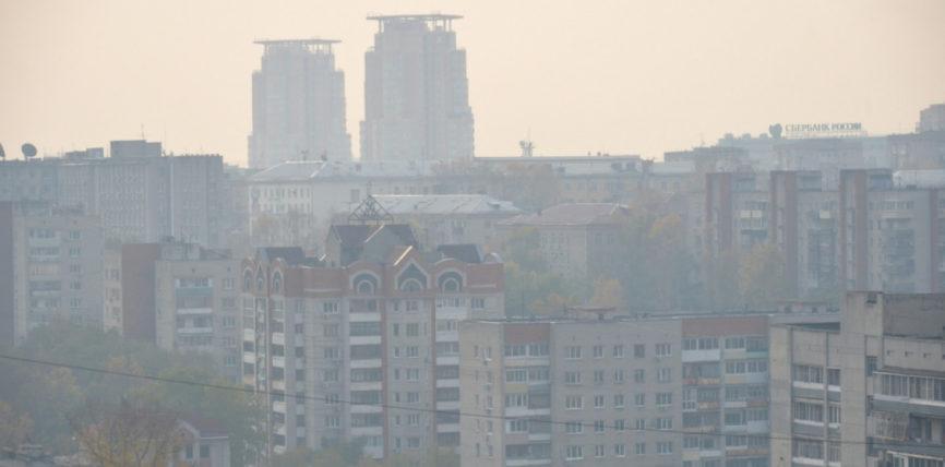 хабаровск дым