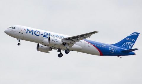 MC-21-300