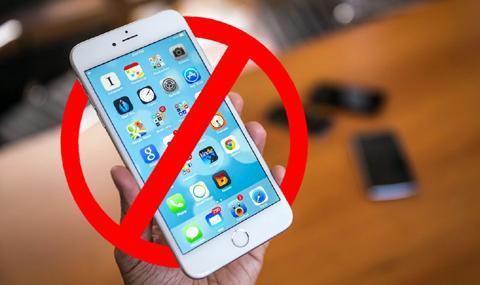 iPhone запрет