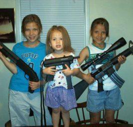 Дети с оружием