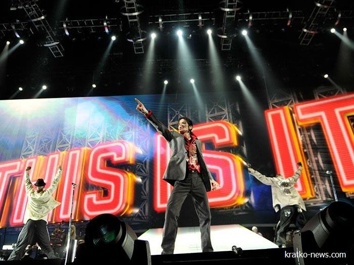 Майкл Джексон, 50, 1958-2009