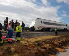 Поезд Андалусия