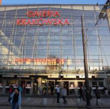 Польша магазины
