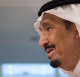 Саудовский король