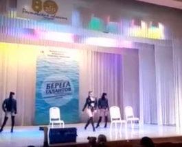 эротический танец