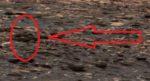 Марс Фигура