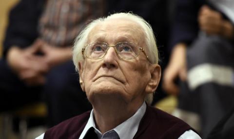 Аушвиц,Нацист,тюрьма,Оскар Грёнинг