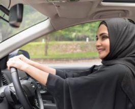 Женщины Саудовская Аравия