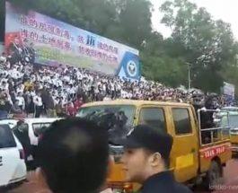 Китай казнь
