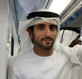 Принц Дубая Шейх Хамдан