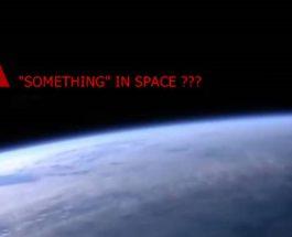 земная орбита