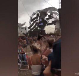 упала сцена в Бразилии