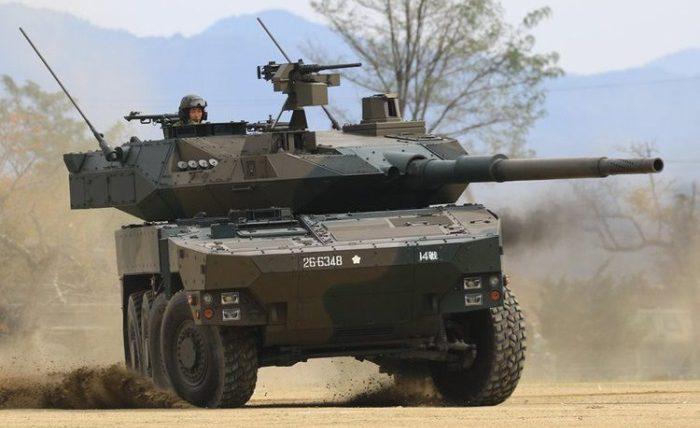 Type-16