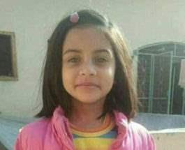 Девочка Пакистан