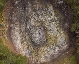 Древний ацтекский камень