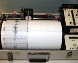 Землетрямение