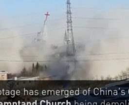 Китайцы церковь