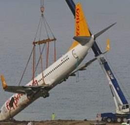 Подняли самолет