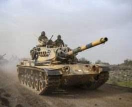 Турция война