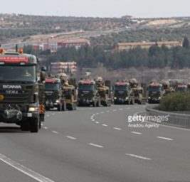 Турция войска