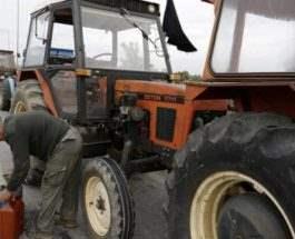 Фермеры Греция