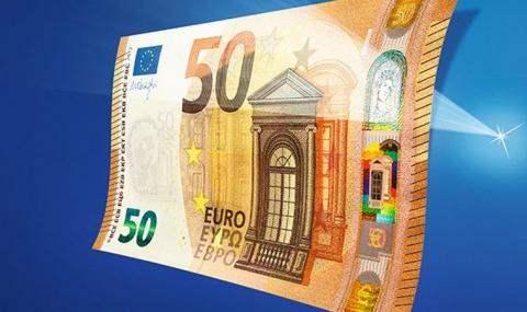 зарплата Хорватия