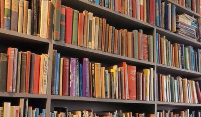 книжный иагазин