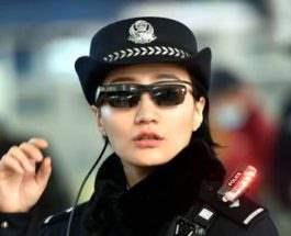 Китай очки