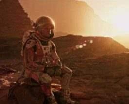 Марс Израиль