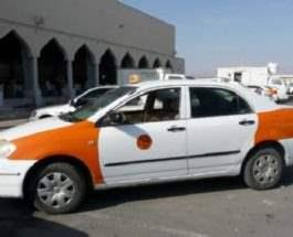 Оман Такси