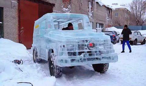 ледяной гелик