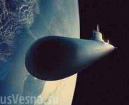 титан подводная лодка