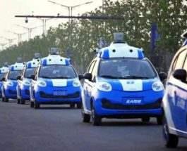 Китай автономные машины