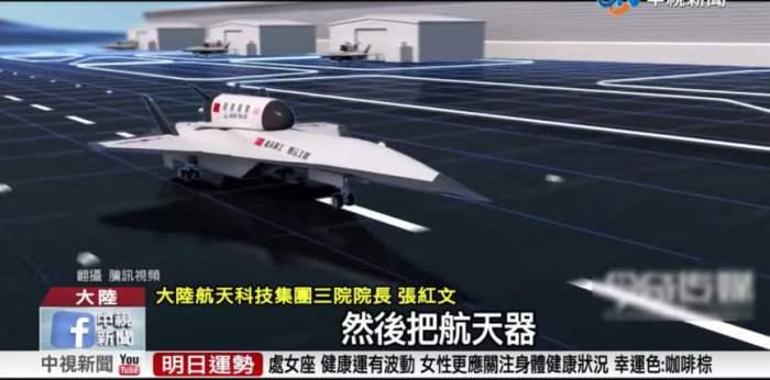 Китай строит собственный космический аппарат