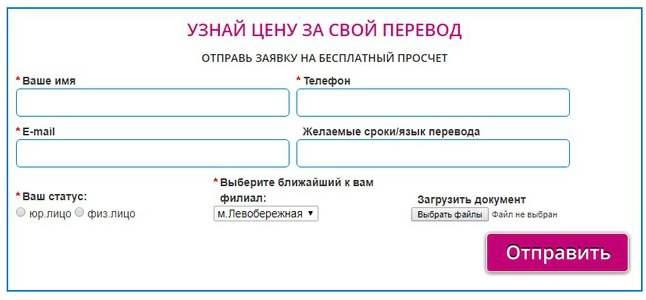 http://dvtext.com.ua/ru/apostil-na-svidetelstvo-o-brake